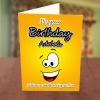 Big Smiley Birthday Card Front
