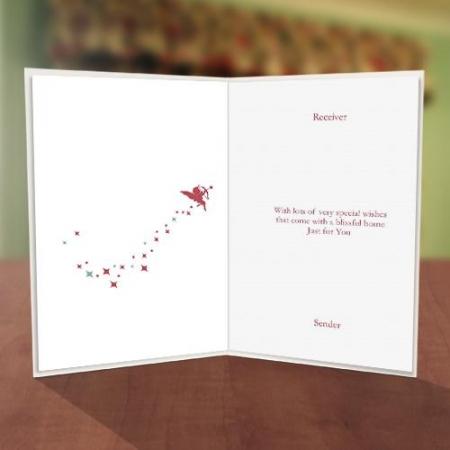 Lovely Couple Wedding Card Inner
