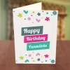Personalised Colourful Petals Birthday Card Front