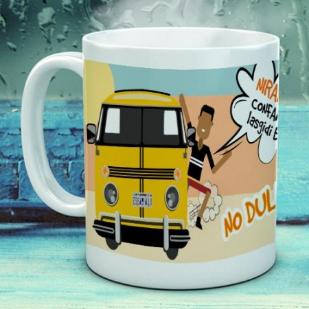 Personalised Lagos Boy Mug