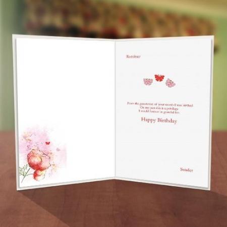 Rose Painting Birthday Card Inner