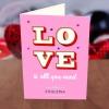 3D Love Valenntine Card